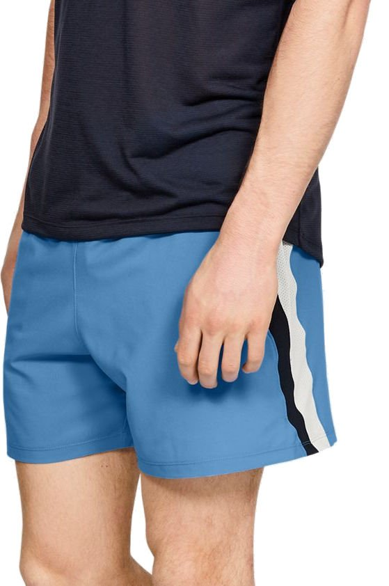 Pantalons courts Under Armour UA LAUNCH SW 5 SHORT